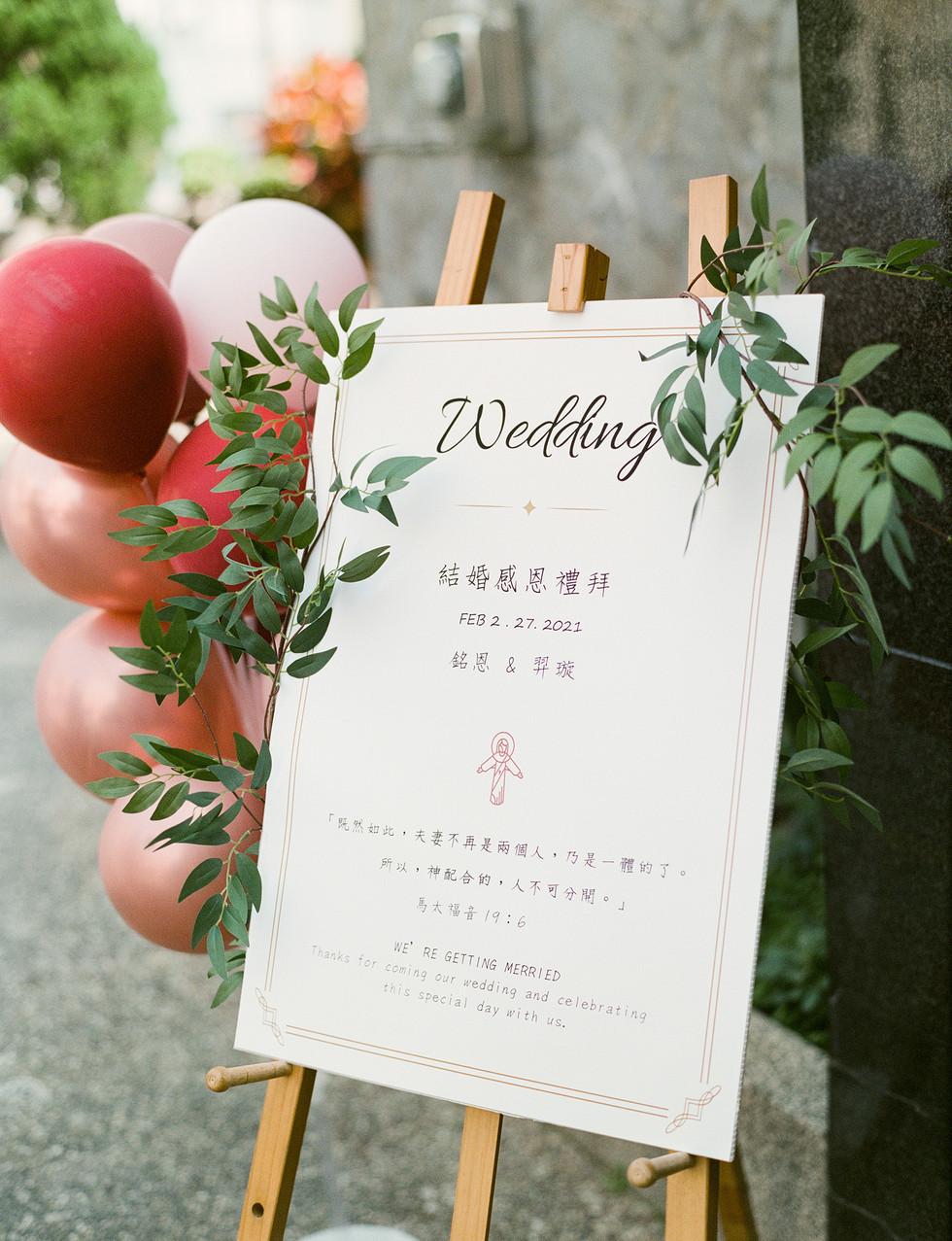 銘恩 羿璇 婚禮底片-8 小圖.jpg