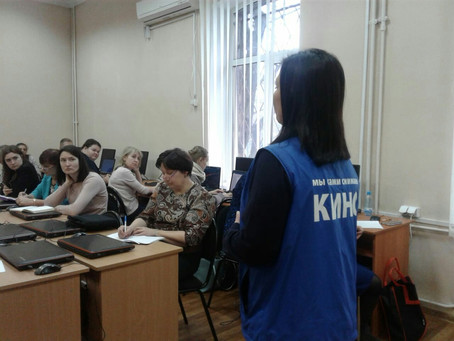 Курсы по кинопедагогике в Калининграде!
