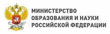 минобрнауки.jpg