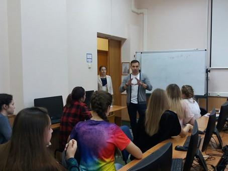 Питчинг сценариев в МГУ