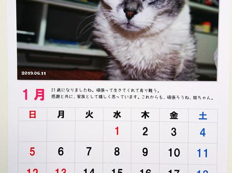 A4サイズのカレンダー