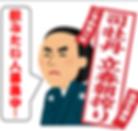 スクリーンショット 2019-01-05 16.24.37.png
