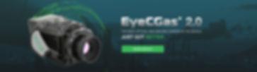 EyeCGas-2.0-oss-enviro.jpg
