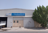 uae倉庫1sharjah1.png