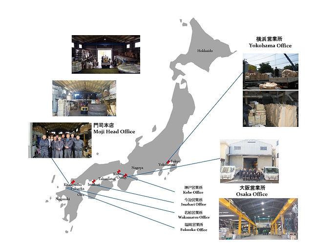 edited_20190528_Jap.Ver._Japan_map.jpg