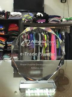 2018 Trophy