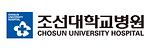 조선대학교병원.png