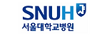 서울대학교병원.png