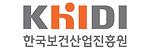 한국보건산업진흥원.png