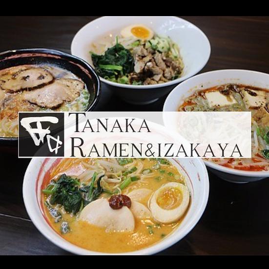 Tanaka Ramen and Izakaya