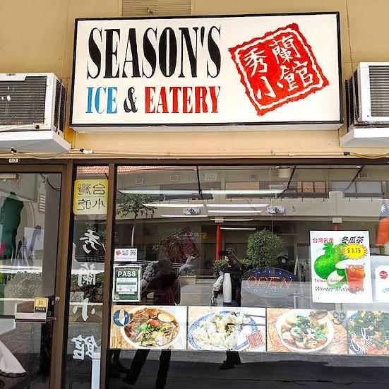 Season's eatery
