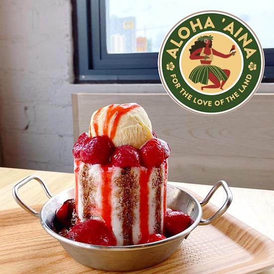 Aloha 'Aina Cafe