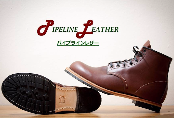 Pipeline Leather