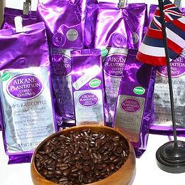 Aikane Plantation Coffee Company