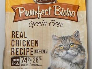 猫の小話第一話【猫は真正肉食動物です】