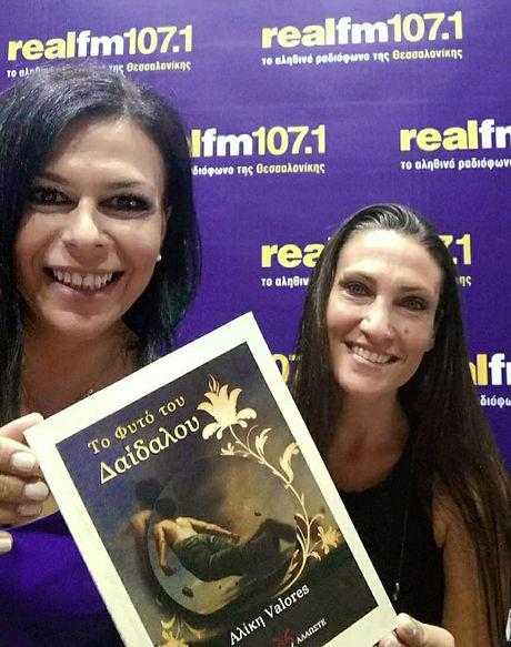 real FM 107.1.jpg