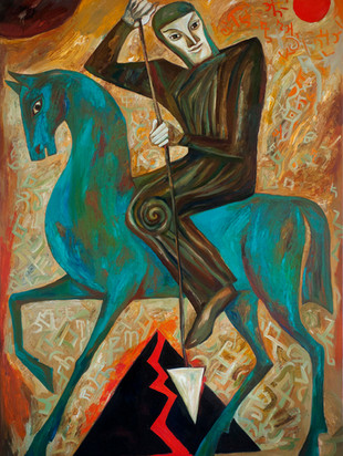 The Turquoise Horse