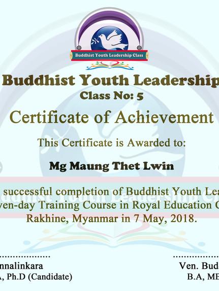 Mg Maung Thet Lwin.jpg