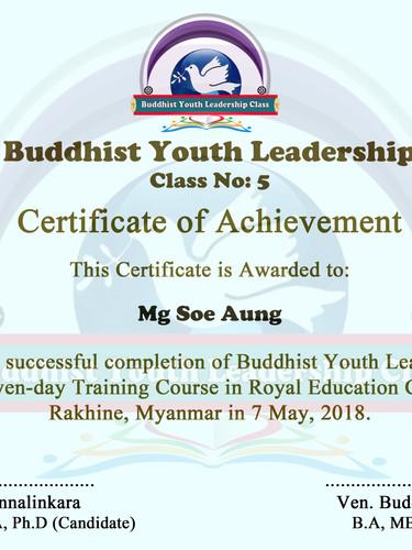 Mg Soe Aung.jpg