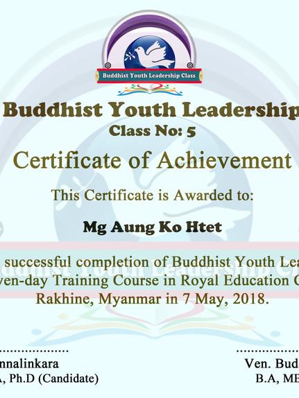 Mg Aung Ko Htet.jpg