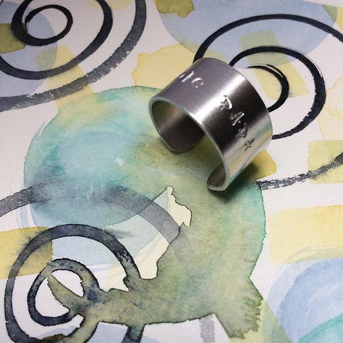 Ring - Aluminium