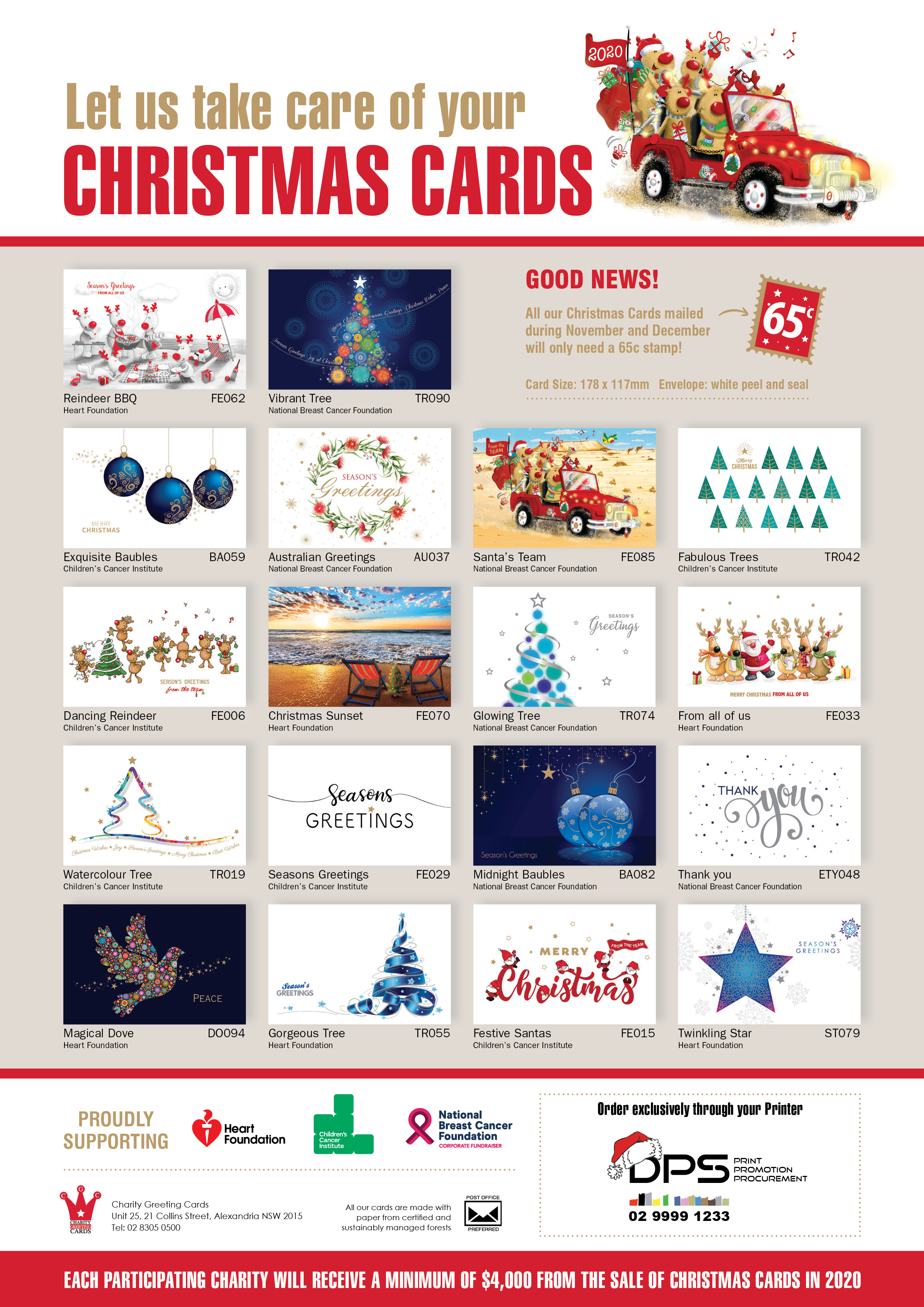 2020 Charity Christmas Cards