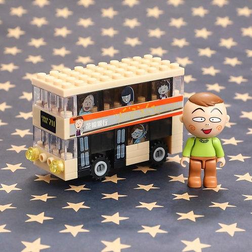 【香港限定玩具】豬太郎巴士 限量版小丸子交通工具小情景 Maruko Puzzle