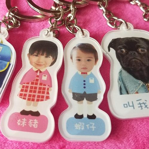HK DESIGN - Tailor Made Students Key-chain 訂製學生匙扣 (1 piece)
