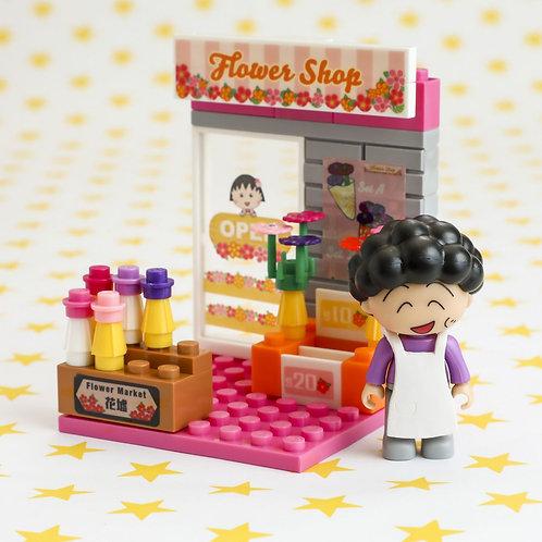 【香港限定玩具】媽媽 711小丸子情景模型 Maruko Puzzle