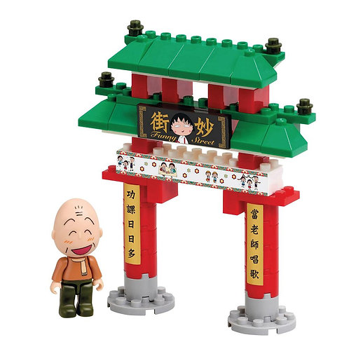 【香港限定玩具】爺爺妙街 限量版小丸子生活地標小情景 Maruko Puzzle