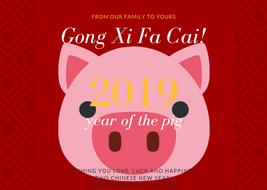 讚好香港祝大家新年進步!今個新年無出門既朋友,如果留港消費又唔知去邊好,等我地同大家分享有咩好去處啦!