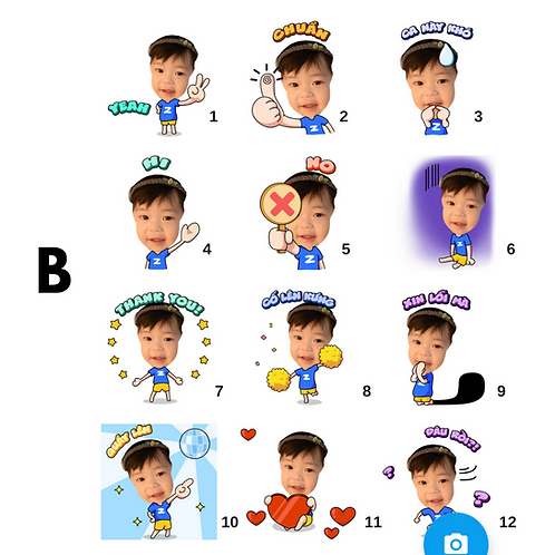 Cute Series Template B1-B12 人像DIY產品素材 B1-B12 (1 piece/1 order)
