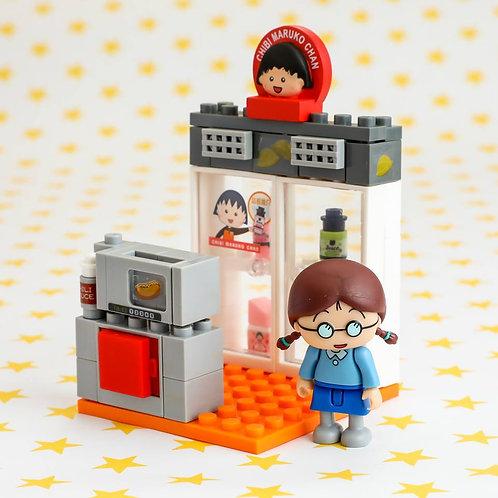 【香港限定玩具】小玉 711小丸子情景模型 Maruko Puzzle