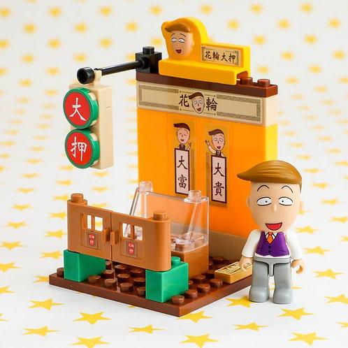 【香港限定玩具】花輪 711小丸子情景模型 Maruko Puzzle