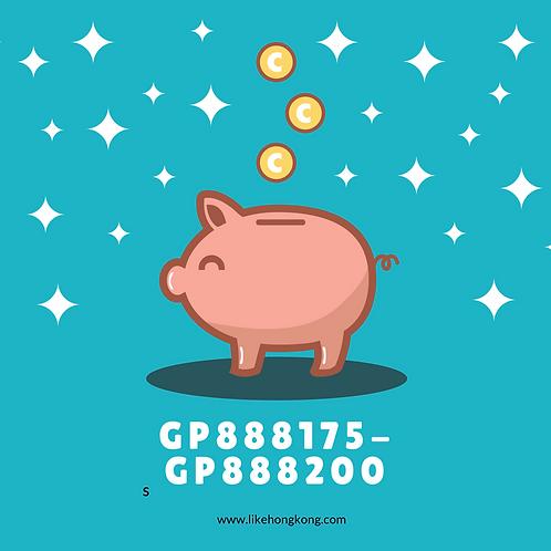 888 BOC Banknotes 發達中銀鈔票 (1 piece) GP888175-GP888200