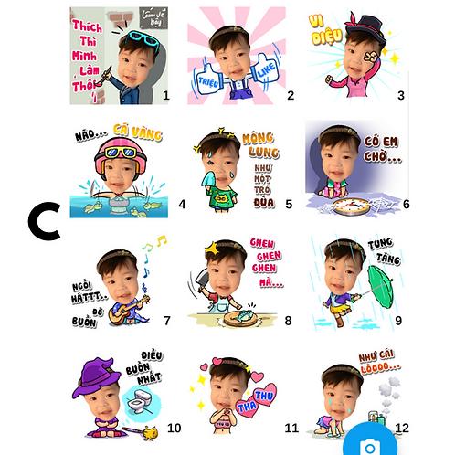 Cute Series Template C1-C12 人像DIY產品素材 C1-C12 (1 piece/1 order)