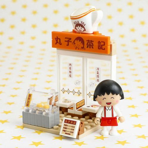 【香港限定玩具】小丸子茶記 711小丸子情景模型 Maruko Puzzle