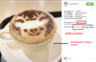 9 Ways to Optimize Your Instagram Profile and Posts 優化Instagram個人資料和帖子的9種方法
