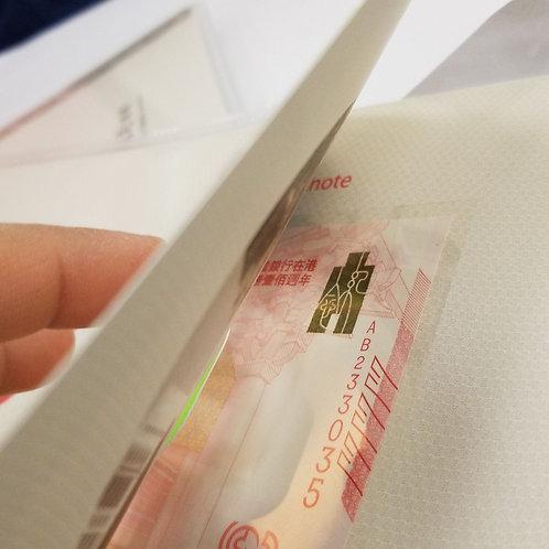 BOC Centenary Commemorative Banknote 單張-中國銀行(香港)百年華誕紀念鈔票 (1 piece)
