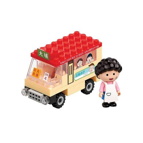 【香港限定玩具】媽媽小巴 限量版小丸子交通工具小情景 Maruko Puzzle