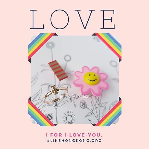 LOVE ALPHABET - I RING 愛的字母戒指