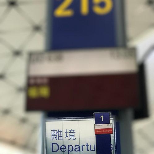 THEME - 旅行 Travel Souvenirs
