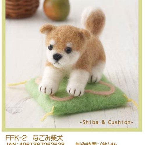 DIY- 日本Sun Felt 柴犬 (套裝包) DIY Shiba & Cushion Dog (Package)