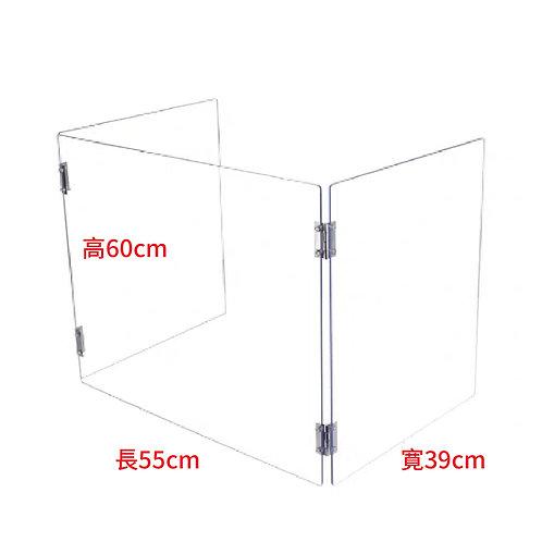 三面防飛沫屏擋/ 防疫擋板/ 隔板 (多種尺寸)