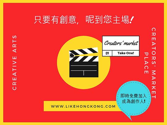 like-hongkong-creative-market.png