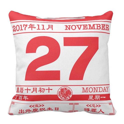 Birthday Cushion 迷你生日萬年曆咕臣