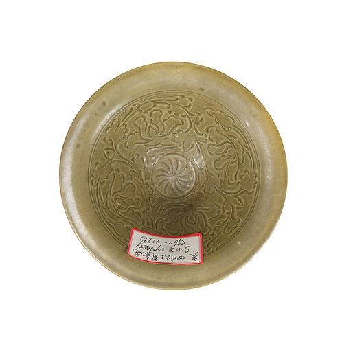 Antique 宋朝四川出土龍泉碗 古董