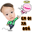 Thumbnail: Cute Series Template F1-F12 人像DIY產品素材 F1-F12 (1 piece/1 order)