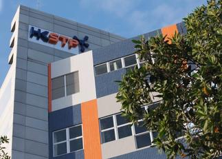InnoCell atHong Kong Science Park 科學園創新斗室