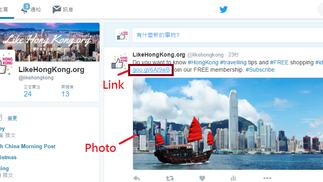 Twitter 發布鏈接小秘技